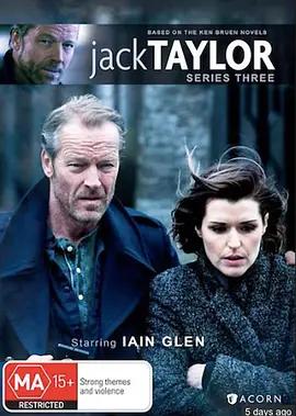 杰克·泰勒 第三季海报
