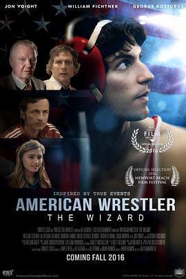 美国奇才摔跤手 电影海报