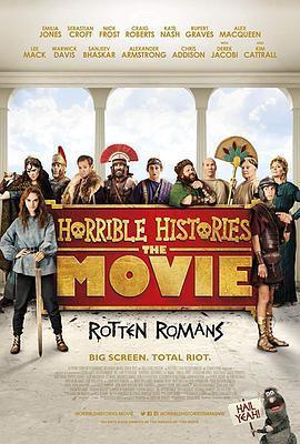 糟糕历史大电影:臭屁的罗马人海报