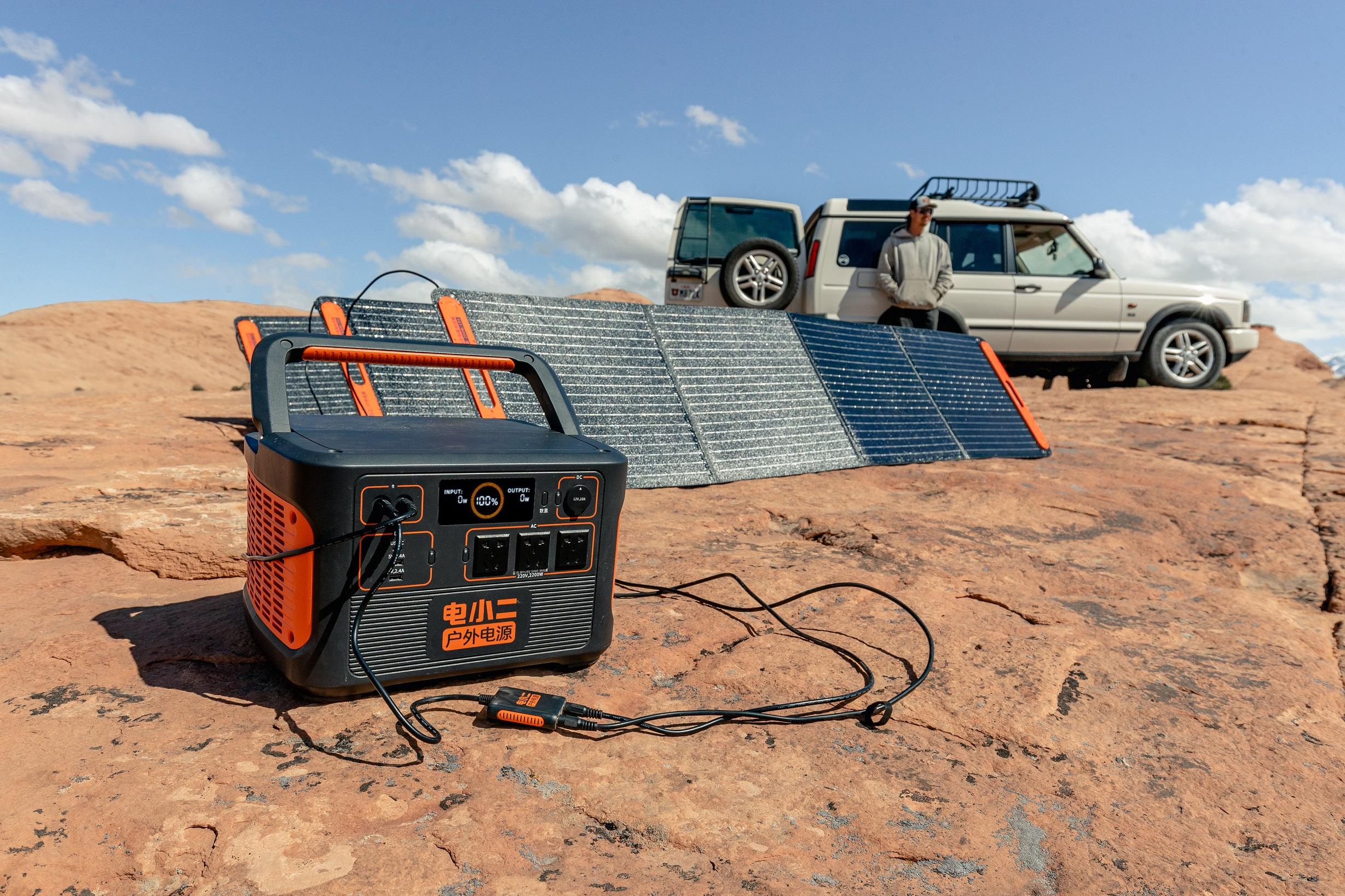 巨能量+双快充,电小二大容量大功率太阳能户外电源2200上市