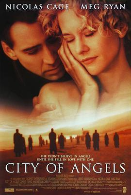 天使之城 电影海报