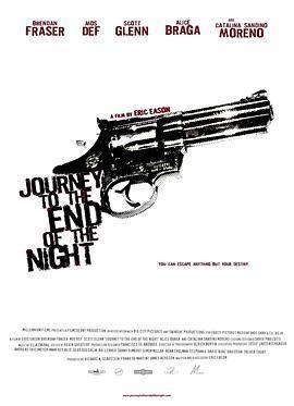 暗夜旅程海报