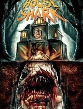 房子鲨鱼海报