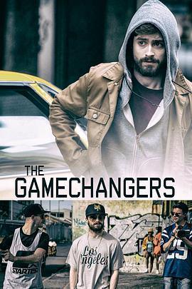 游戏改变者 电影海报