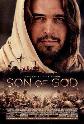上帝之子 电影海报