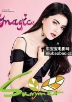 泰国性痴迷海报