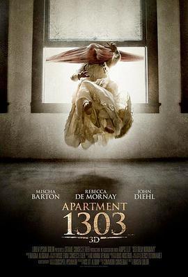 1303大厦海报