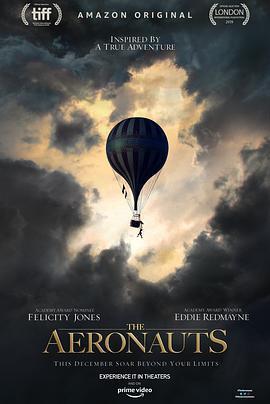 热气球飞行家海报