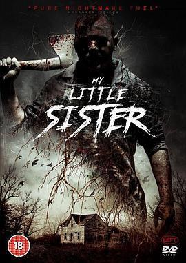 我的小妹妹海报