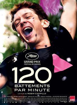 每分钟120击 电影海报