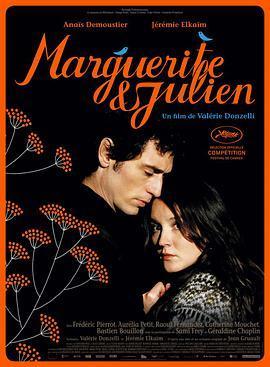 玛格丽特和朱利安 电影海报