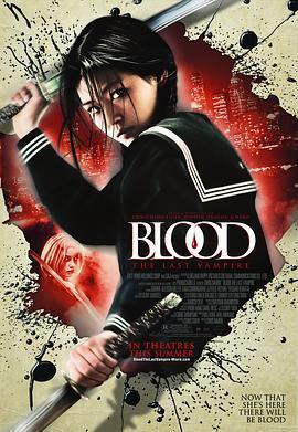 最后的吸血鬼  电影海报