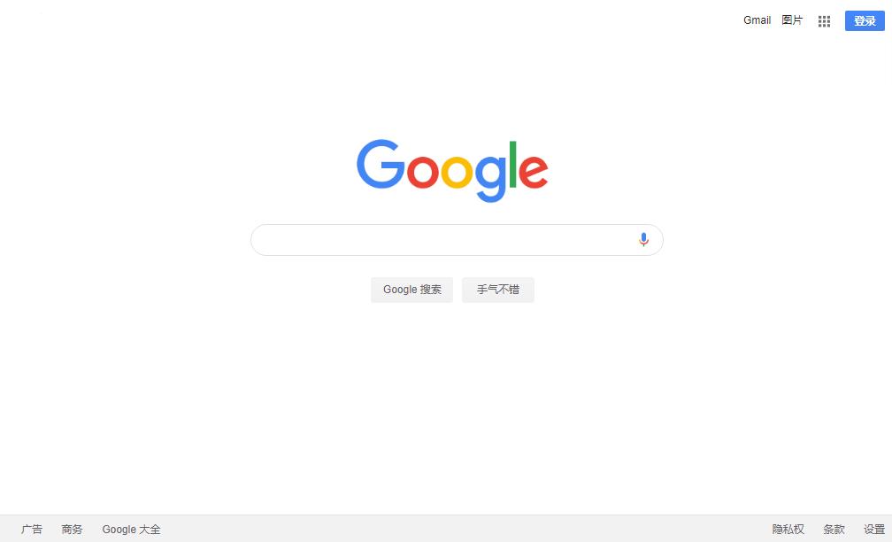 2021年谷歌搜索引擎镜像大全