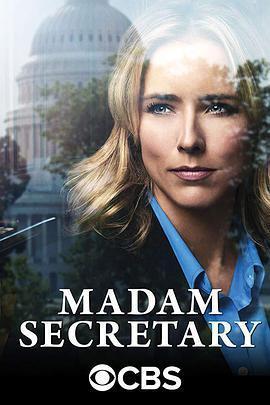 国务卿女士第五季海报