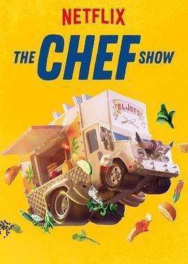 大厨秀 第一季海报