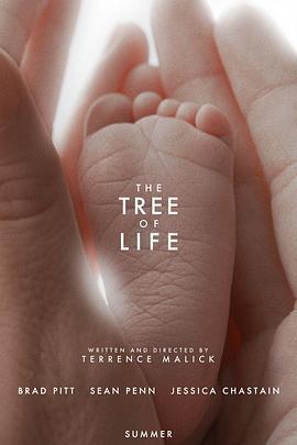 生命之树 电影海报