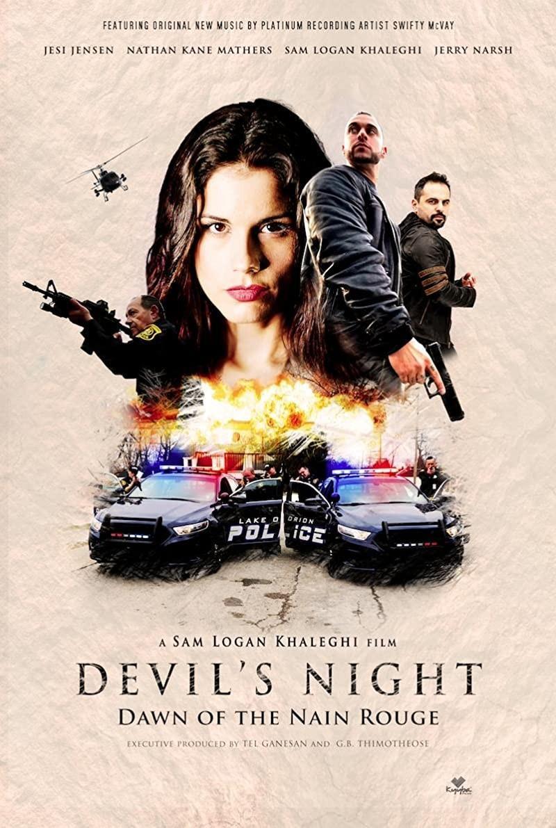 恶魔之夜海报