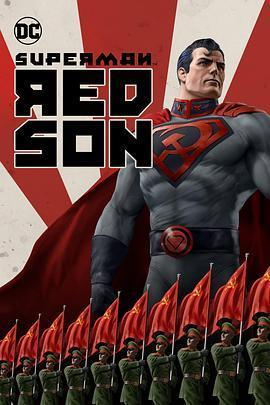 超人:红色之子海报