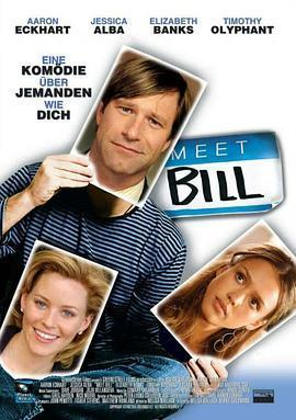 遇见比尔海报