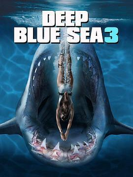 深海狂鲨3海报