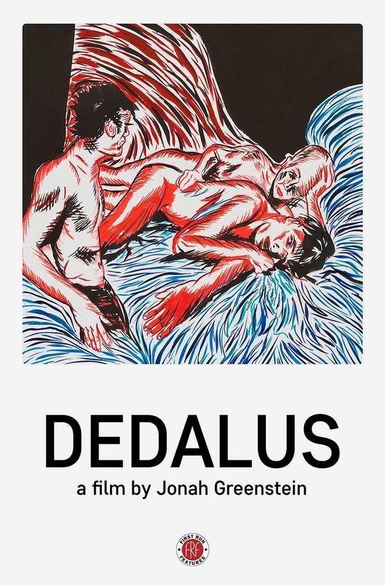 迪达勒斯海报