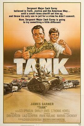 坦克奇谋父子兵海报