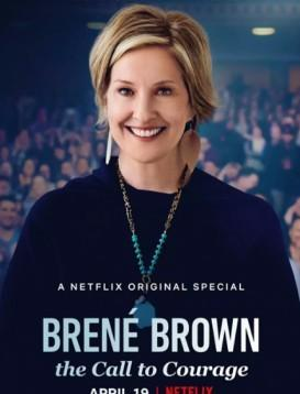 布琳·布朗:唤起勇气海报