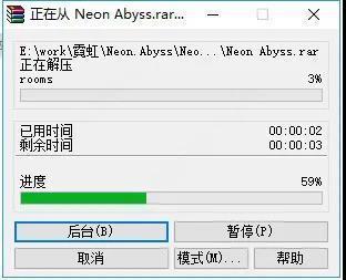 60dd174f5132923bf84091af 像素风横版动作冒险游戏--霓虹深渊 免安装中文版