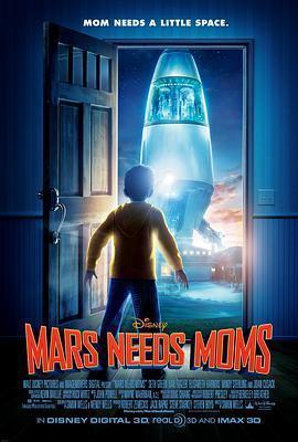 火星需要妈妈/火星救母记 电影海报