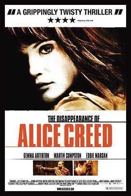 爱丽丝的失踪 电影海报