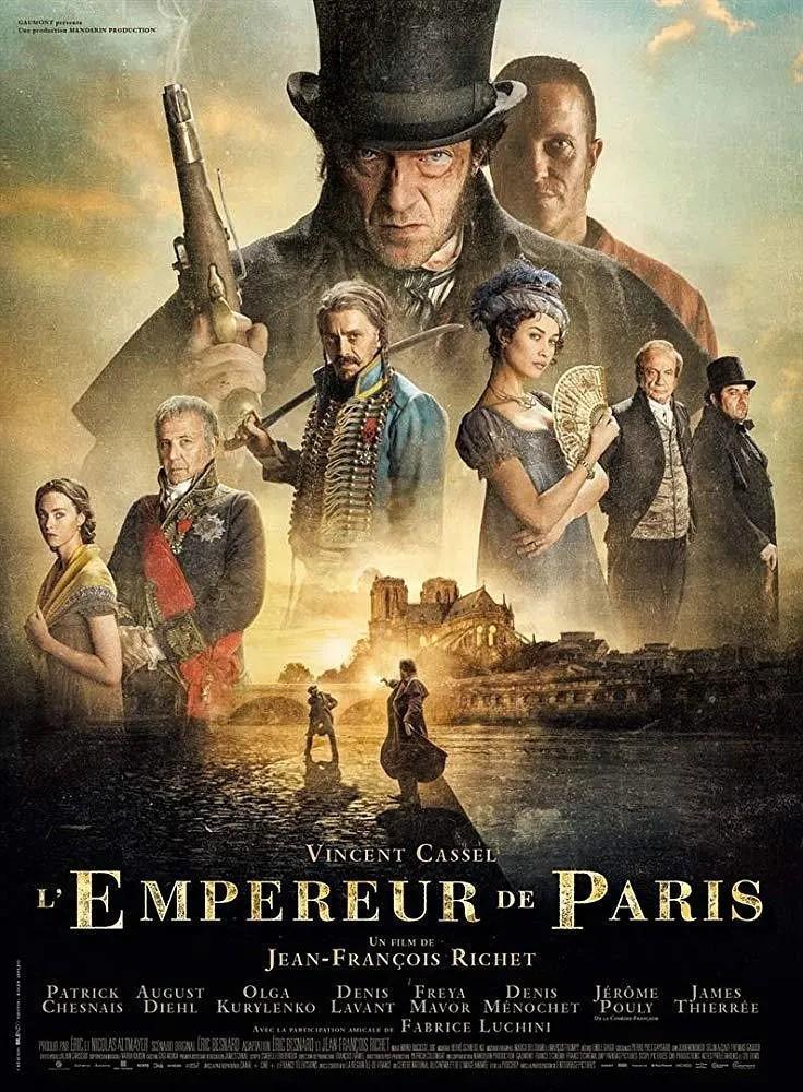 巴黎皇帝海报