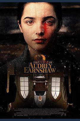 奥黛丽·恩肖的诅咒海报