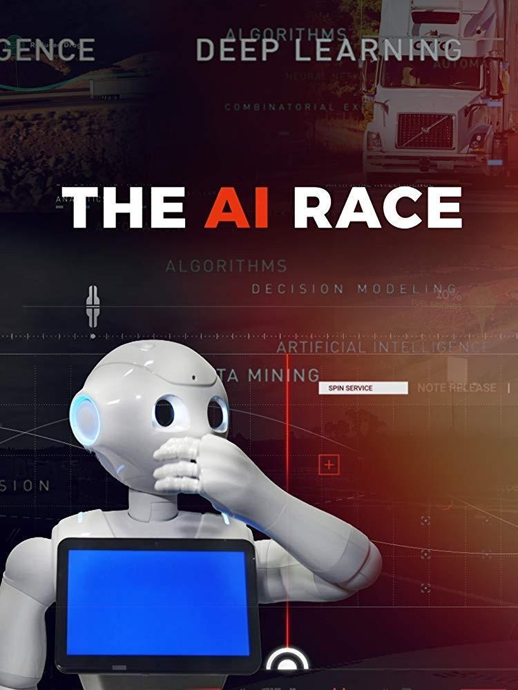 人工智能竞赛海报