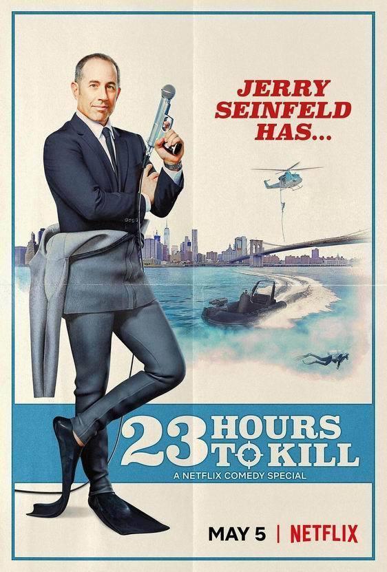 杰里·宋飞:23 小时找乐海报