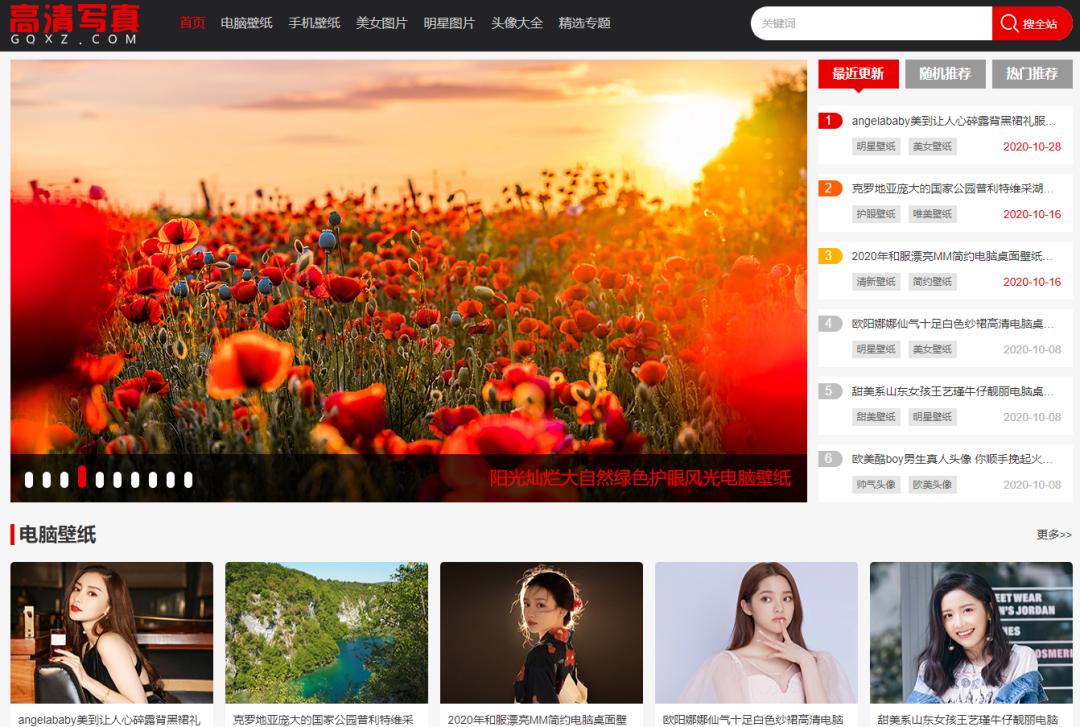 60e819eb5132923bf89f9d85 高清、无码、可以免费下载壁纸的网站--高清写真