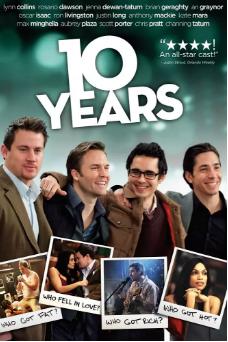 十年爱海报
