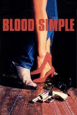 血迷宫/血简单 电影海报