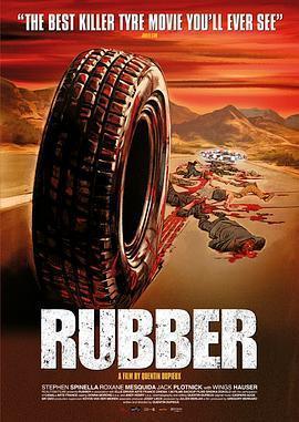 橡皮轮胎杀手海报