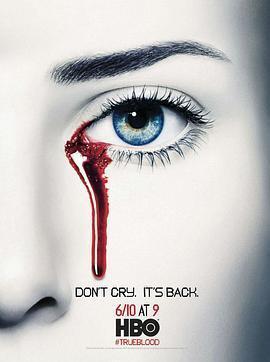 真爱如血 第五季海报