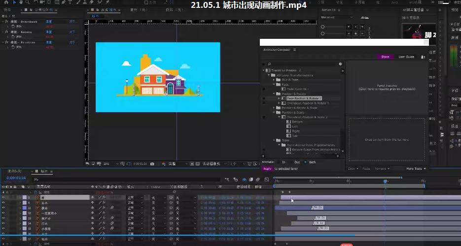 视频特效怎么做(特效用什么软件做)插图(16)