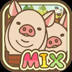养猪场MIX优化版