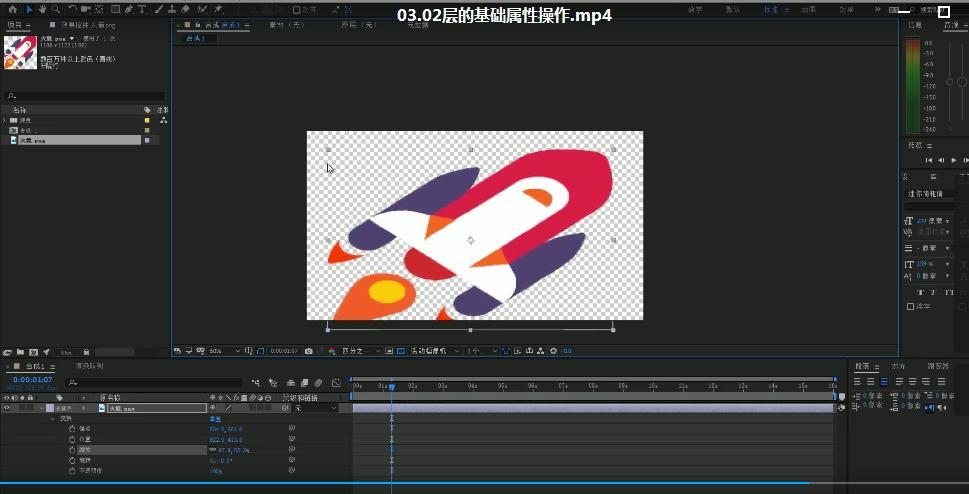 视频特效怎么做(特效用什么软件做)插图(7)