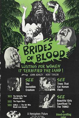 献给野兽的新娘海报
