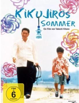 菊次郎的夏天 菊次郎の夏 电影海报