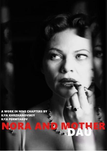 列夫·朗道:诺拉与母亲海报