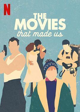 电影之旅 第一季海报