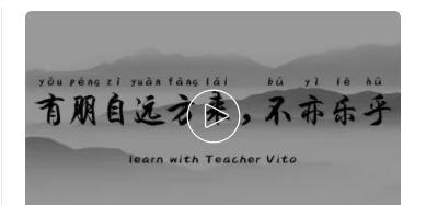 互联网创业项目(零成本项目分享)-在家就能教外国人中文来赚钱! 的图片第2张