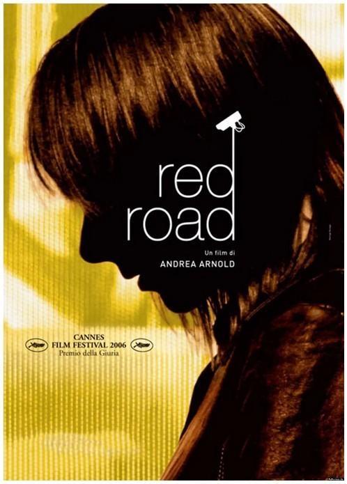 红色之路 电影海报