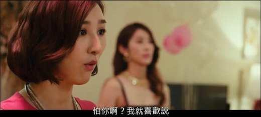 爱情奴隶兽影片剧照2