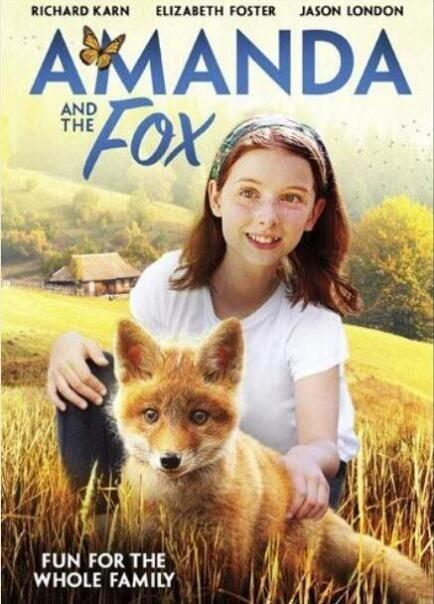 阿曼達與小狐狸海报